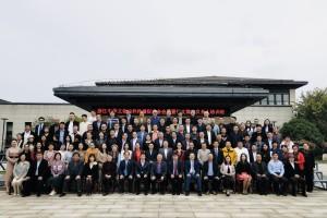 2020年浙江中华文化海外传播促进会会员暨海外华文媒体负责人培训班在余姚开班