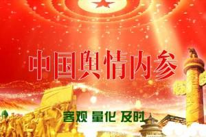 演觉当选中国佛教协会会长